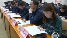 """黄南州召开全州""""乡镇人大建设年""""活动动员部署会"""