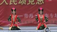 西藏自治区藏剧团携藏戏《朗萨雯波》来黄南州开展国家艺术基金传播交流推广演出