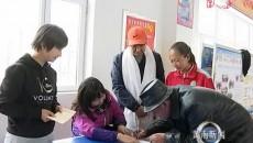 """黄南州红十字会开展""""我的心计划""""助学活动"""