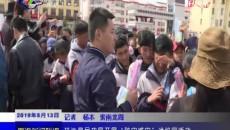 """玛沁县民政局开展""""防灾减灾""""进校园活动"""