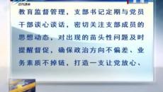 夏都新闻联播 20190521(西宁)