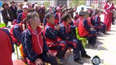 """黄南州积极开展第29个""""全国助残日""""系列活动"""