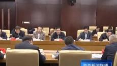 协商推动藏青工业园区重点项目建设座谈会召开