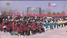 青海省2019年科技活动周启动
