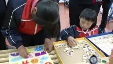 王振昌在学校调研指导时强调 用好教育布局调整后发优势 推进黄南教育在新的起点上更好更快发展