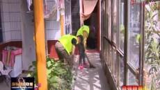自强脱贫 助残共享 用爱为残疾人开辟绿色通道