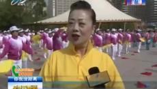 市民文化艺术节:奏文旅乐章 唱百姓赞歌