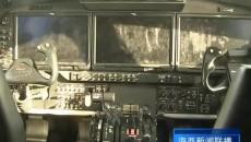 """全国首次""""高高原机场""""通航短途运输验证飞行在海西圆满完成"""