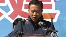 同饮一江水 共建团结林——海东 黄南共建民族团结进步林活动启幕
