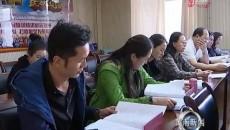 黄南州文体旅游广电局召开全州文化和旅游安全生产工作部署会议