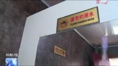 """【壮丽70年 谱写新篇章】玉树:加快""""厕所革命"""""""