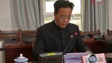 黄南州人大常委会机关召开2019年度党风廉政建设工作会议