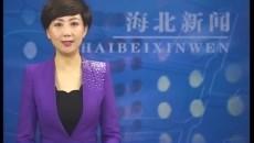 《青海日报》社论:谱写新时代青海乡村振兴的新篇章