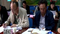 海南州国资监管及国企改革工作会议召开