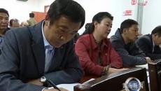 黄南州举办全州巡察干部培训班