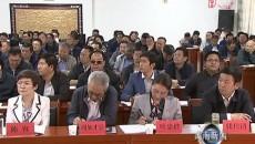 学习新思想 领悟新思想 践行新思想 黄南州组织召开中国特色社会主义理论专题讲座