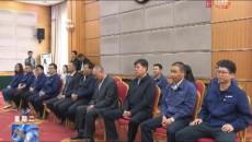 中国长江三峡集团有限公司向玉树雪灾地区捐款仪式在西宁举行