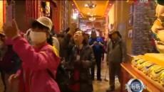 中国旅游日暨世界唐卡艺术之都 千人徒步文化体验游在黄南州同仁县举行