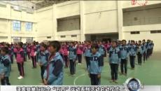 """泽库县举行纪念""""五四""""运动系列活动启动仪式"""