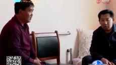 共和县下梅村的脱贫故事