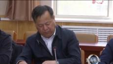 """黄南州召开""""十四五""""规划编制安排部署会"""