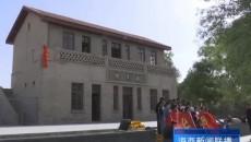 中国旅游日海西州惠民活动多