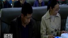 张文魁主持召开十三届海南州委第70次常委会议