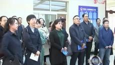 黄南州直属机关工委召开民族团结进步创建活动现场观摩交流会
