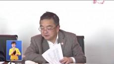 格尔木一周新闻综述 20190519