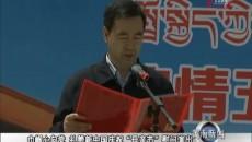 """巾帼?#21335;?#20826; 礼赞新中国庆祝""""母亲节""""慰问演出"""