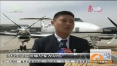 500vip彩票完成全国首次高高原通航短途运输飞行