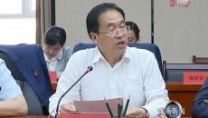 黄南州召开2019年普通高考安全工作联席会议