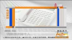 民生天下 2019-05-23