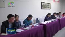 格尔木新闻联播 20190518