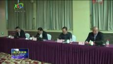 中国银行格尔木支行组织召开银企对接会