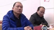 黄南州召开扫黑除恶专项斗争宣传引导工作推进会