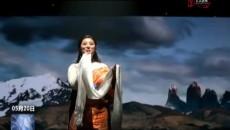 """庆祝新中国成立70周年暨""""关爱孤儿 共助成长""""演出在中国宋庆龄青少年交流中心举行"""