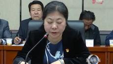 黄南州召开第四次全国经济普查省第四轮调研指导汇报会