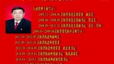 海南新闻联播 20190522
