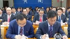 黄南州委教育工委召开州直学校领导班子工作会议
