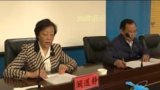 海北州红十字会召开第三届理事会第二次会议