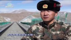 杨富祥:我愿化身千里青藏线上的一颗道钉