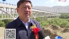 海南新闻联播 20190523