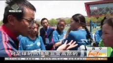 省第十五届学生运动会足球比赛(中学生组)开赛