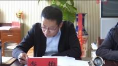 黄南州文体旅游广电系统召开扫黑除恶专项斗争工作推进会