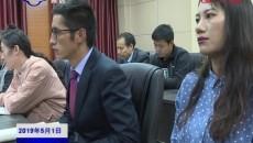 班玛县人民法院切实解决执行难问题