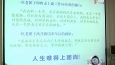 黄南州举办基层团干部培训班