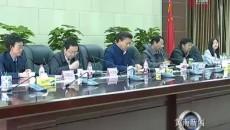 黄南州工商业联合会第三届三次执委会召开