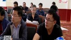 海南新聞聯播 20190528