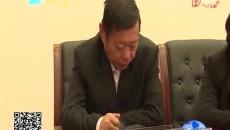 政协第十三届海南藏族自治州委员会举行第20次主席会议